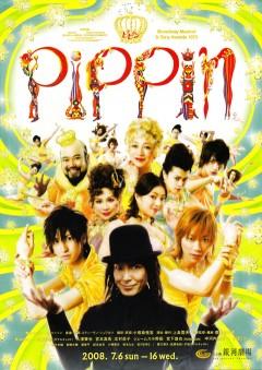 ブロードウェイミュージカル「PIPPIN」