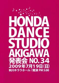 本多ダンススタジオ AKIGAWA 発表会 No.34