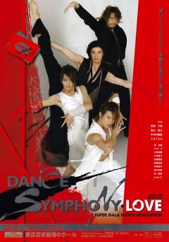 DANCE SYMPHONY 2010 -LOVE