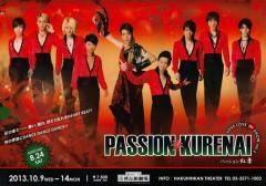LOVE LOVE de SHOW vol.4 PASSION KURENAI