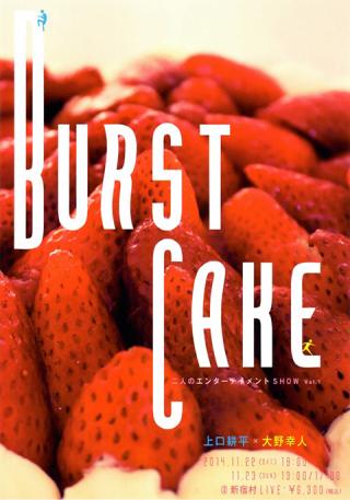 BURST CAKE