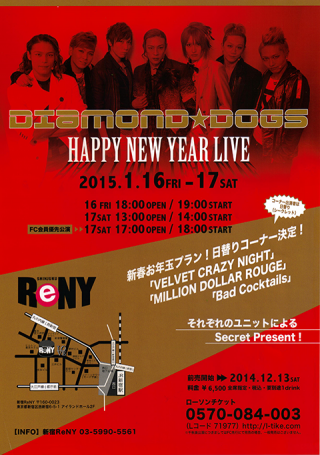 DIAMOND☆DOGS HAPPY NEW YEAR LIVE