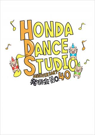 本多ダンススタジオ秋川 発表会No.40