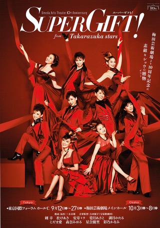 SUPER GIFT! from Takarazuka stars