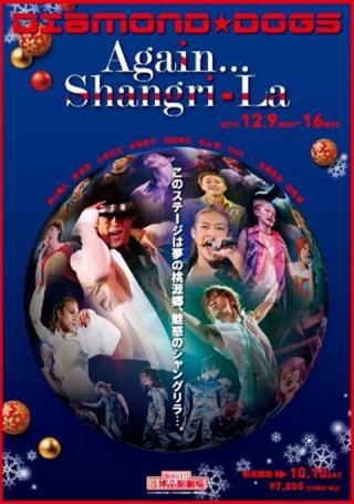 Again…Shangri-La