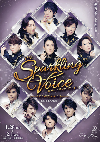 The Sparkling Voice(スパークリング・ヴォイス)‐ 10人の貴公子たち -