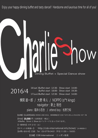 【今後の作品】Dining Buffet + Special Dance show 「Charlie Show」