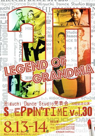 Higuchi Dance Studio 発表会30回記念公演 STEPPIN'TIME vol.30「LEGEND OF GRANDMA」