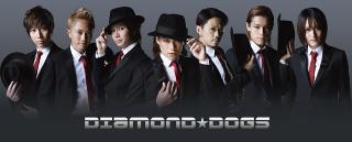 DIAMOND☆DOGS クリスマスディナーショー2016 IN ホテルグランドパレス