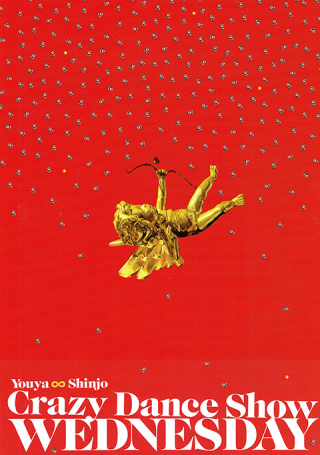 YOUYA SHINJO CRAZY DANCE SHOW 「Wednesday」