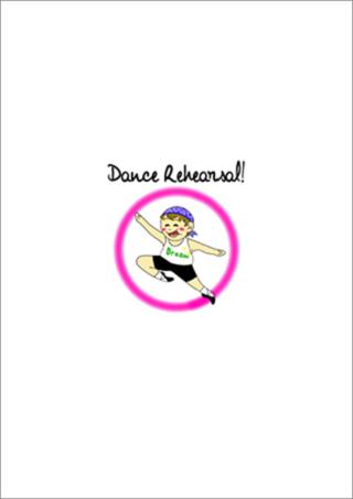 ダンスリハーサル!