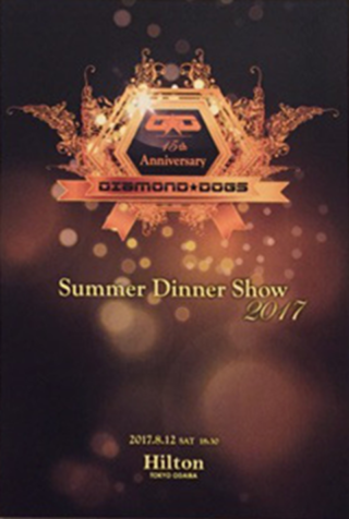 DIAMOND☆DOGS SUMMER DINNER SHOW 2017