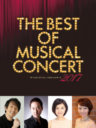 THE BEST OF MUSICAL CONCERT 2017