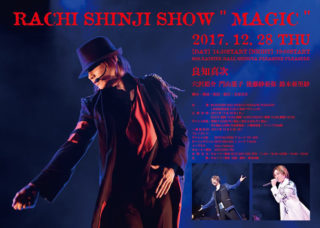 "RACHI SHINJI SHOW"" MAGIC """