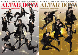 10th ANNIVERSARY BEST OF OFF BROADWAY MUSICAL「ALTAR BOYZ 2019」