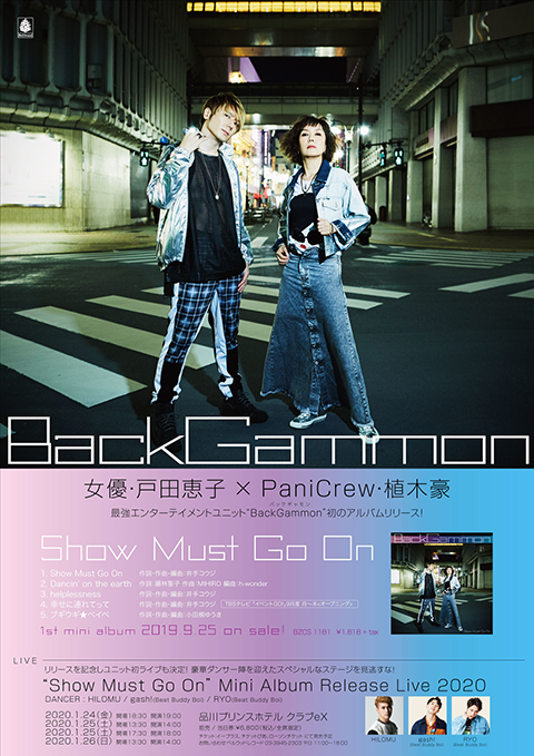 "BackGammon ""Show Must Go On"" Mini Album Release Live 2020"