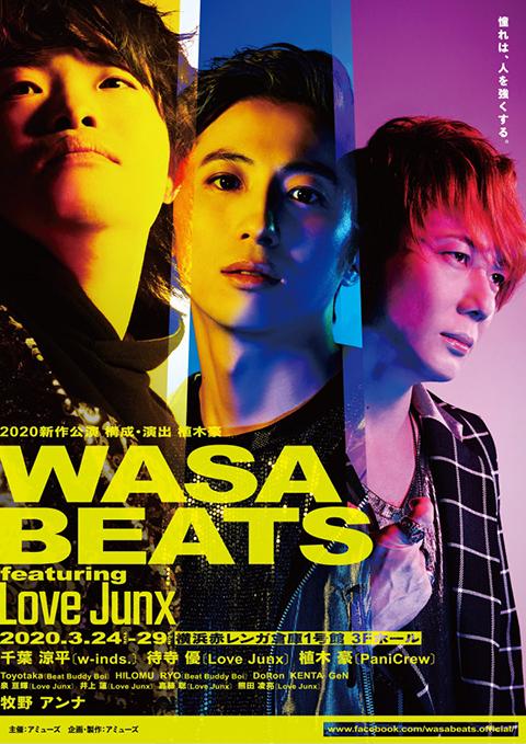 WASABEATS featuring Love Junx
