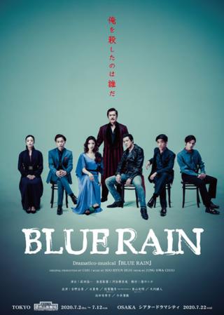 Dramatico-musical 「BLUE RAIN」