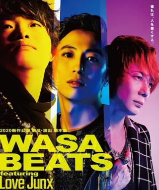 舞台 WASABEATS featuring Love Junx
